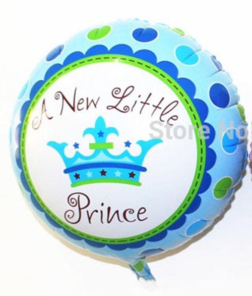 Шарик A New Little Prince (голубой 45*45 см)