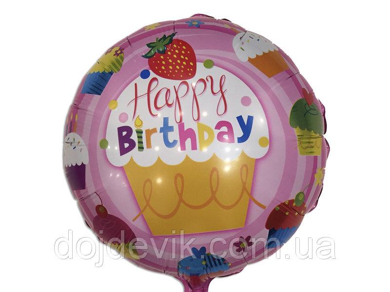 Шарик Happy Birthday (круг тортик 45х45см.)
